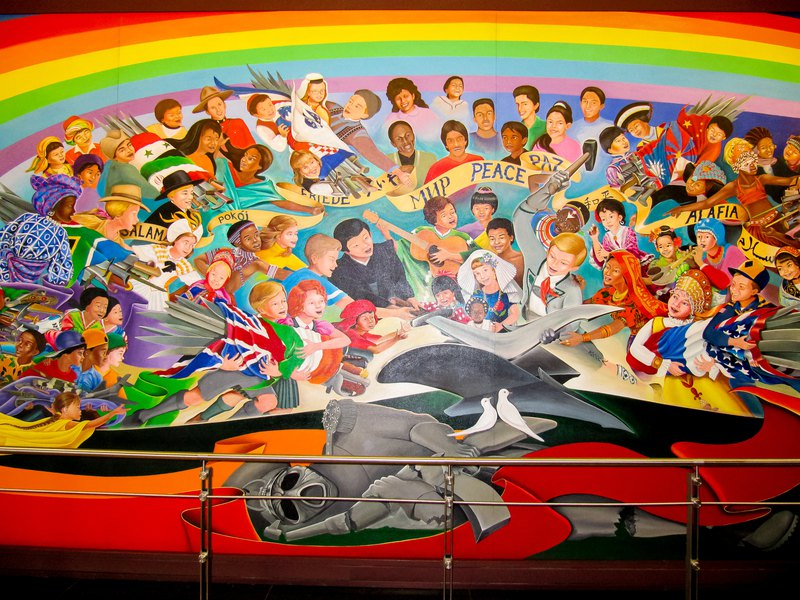 Famous picture mural by Leo Tanguma